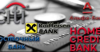 Накопительные счета: антирейтинг банков