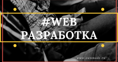 Что выбрать Google Adsense или Яндекс РСЯ