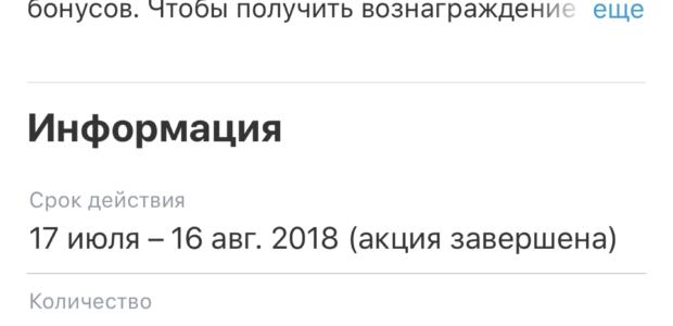 Кешбек (30%) за ebay