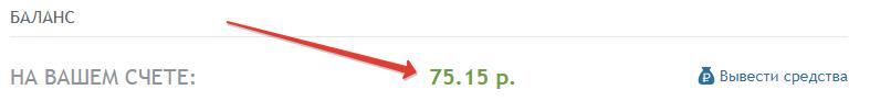 otzovik.com доход