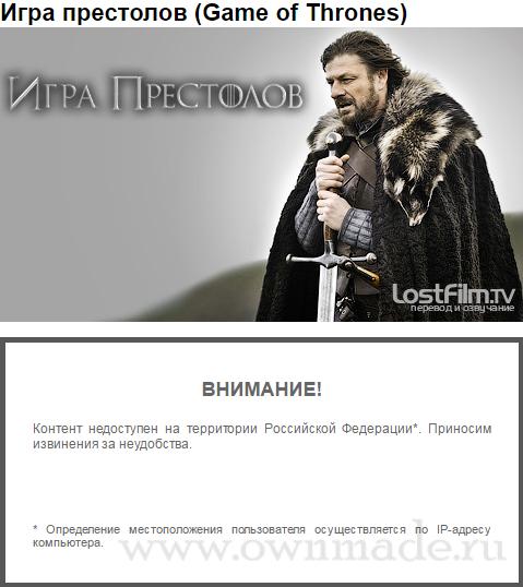 block_lostfilm