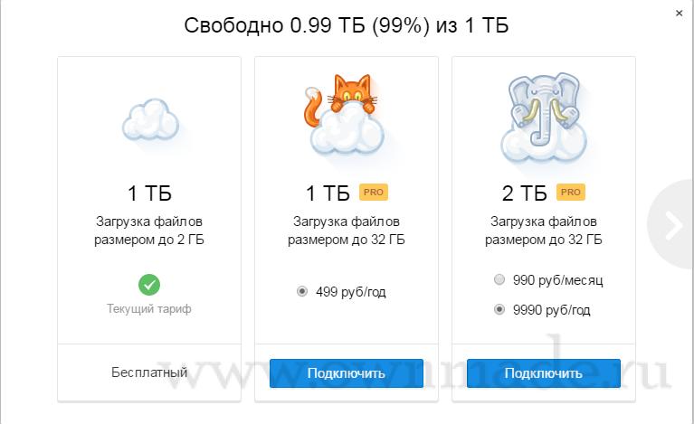 mail_cloud_main